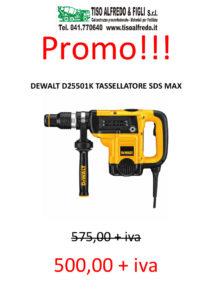 d25501k-promo