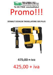 promo-d25413k